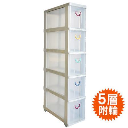 【百貨通】5層收納櫃附輪/收納箱