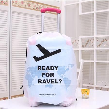 韓版無開孔旅行箱防塵防刮保護套