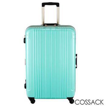 COSSACK 第二代實質系列 29吋 PC鋁框行李箱 -蒂芬妮綠