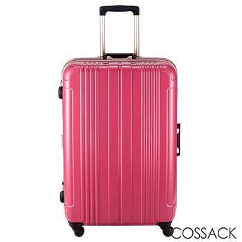 COSSACK 第二代實質系列 29吋 PC鋁框行李箱 -戀愛桃
