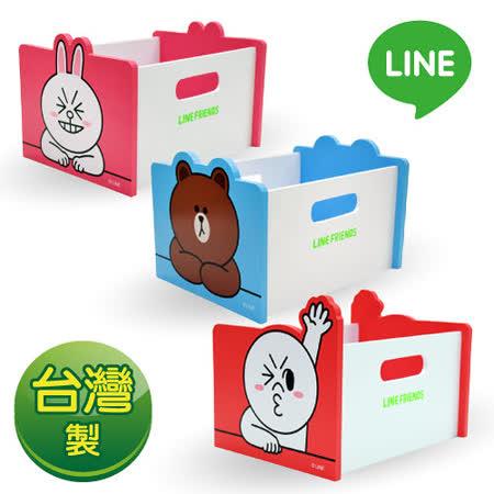 【LINE正版授權】台灣製造 LINE 手提多功能置物盒 兔兔/饅頭人/熊大(多款可選)