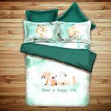 《KOSNEY 北極之心》頂級雙人蜜絲絨四件式床包被套組