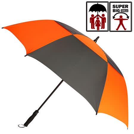 【2mm】飆風拼色_雙層超抗風高爾夫直傘(橙灰)