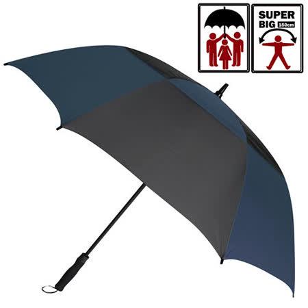 【2mm】飆風拼色_雙層超抗風高爾夫直傘(藍灰)