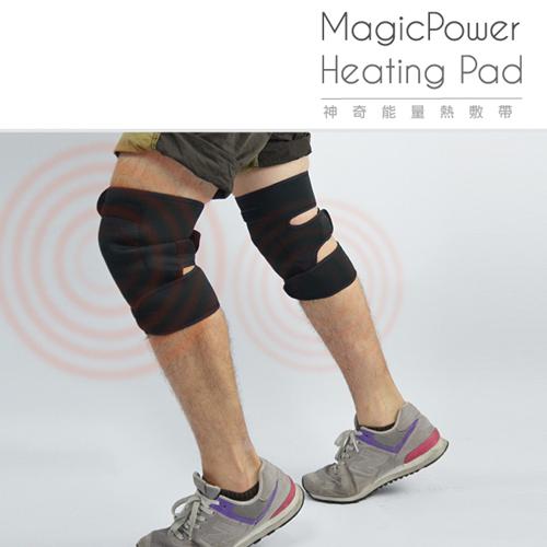 【MagicPower】神奇能量熱敷帶(膝部專用)單入-贈冰涼巾(簡易包遠東 百貨)