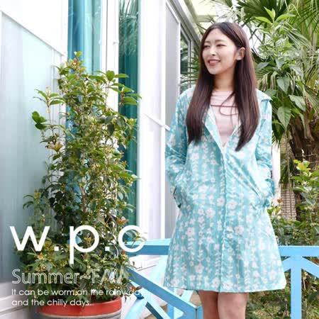 【w.p.c.】甜美花朵款。時尚雨衣/風衣(R1026)_(綠色)