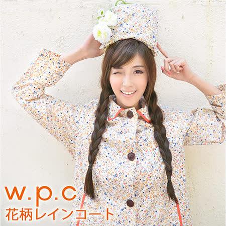 【w.p.c.】碎花滾邊款。時尚雨衣/風衣(R1021)_(橘邊小花)