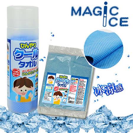 Magic Ice 舒爽沁涼冰巾/冰涼巾_大+小(輕便包)