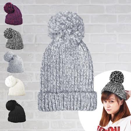 日系大毛球反折針織保暖毛帽 (白灰)