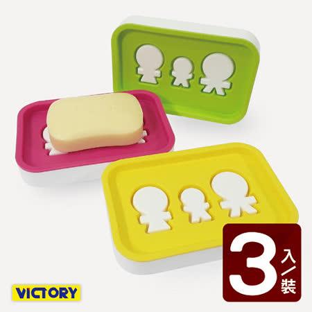 【VICTORY】抗菌人型肥皂盒(3入組)