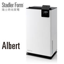 Stadler Form 瑞士時尚家電 - Albert 除濕機