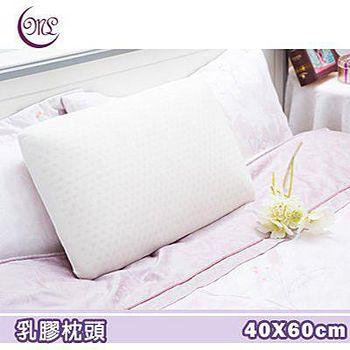 名流寢飾 100%天然乳膠枕 -傳統型蜂巢式氣孔