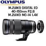 OLYMPUS OM-D E-M5 + 12-50mm KIT組 (公司貨) -送32G記憶卡+專用鋰電池+UV鏡+吹球清潔拭鏡筆組+保貼