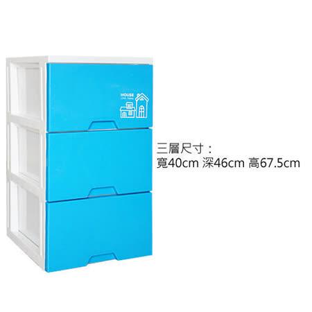 【百貨通】時尚好漾三層收納櫃 收納箱 抽屜整理箱