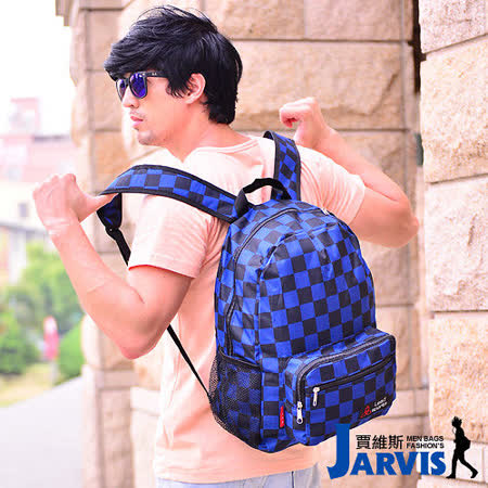 Jarvis 後背包 全折收多功能-炫格132