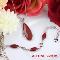 石頭記 母親節幸福記號紅瑪瑙套組