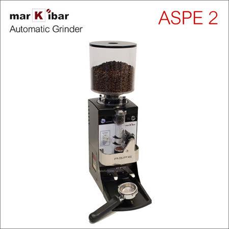 西班牙 Markibar ASPE 2 營業用電動磨豆機 220V (HG0918)