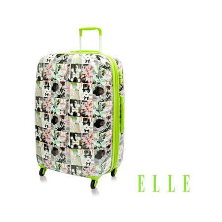 ELLE法式雜誌29吋純PC材質70周年限定款防盜/防爆風格經典時尚時髦設計-綠EL3115529-39