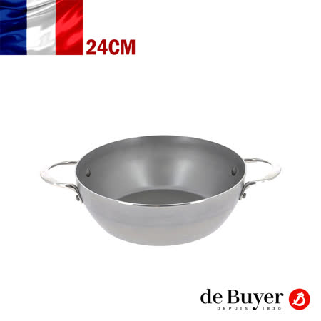 法國【de Buyer】畢耶鍋具『原礦蜂蠟系列』雙耳深煎炒鍋24cm