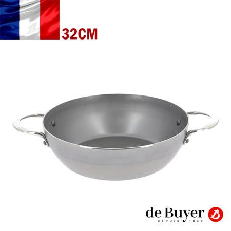 法國【de Buyer】畢耶鍋具『原礦蜂蠟系列』雙耳深煎炒鍋32cm