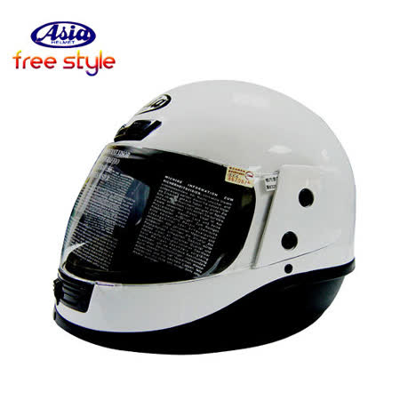 「ASIA A801」 FreeStyle 全罩式安全帽 白