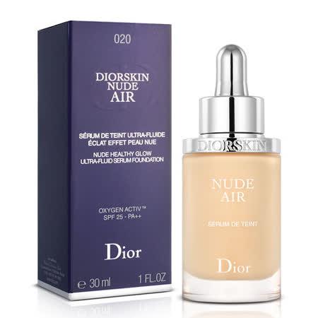 Dior迪奧 輕透光空氣粉底精華#020-自然膚色(30ml)