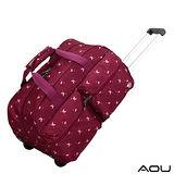 【AOU微笑旅行】CARANY系列 春漾拉桿旅行袋 行李袋(深紫飛蝶104-004)