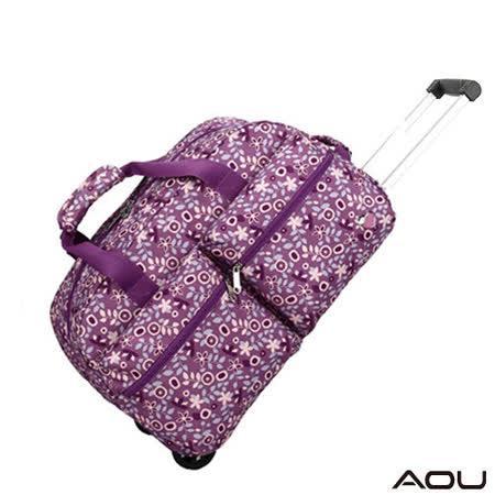 【AOU微笑旅行】CARANY系列 春漾拉桿旅行袋 行李袋(紫漾花園104-004)