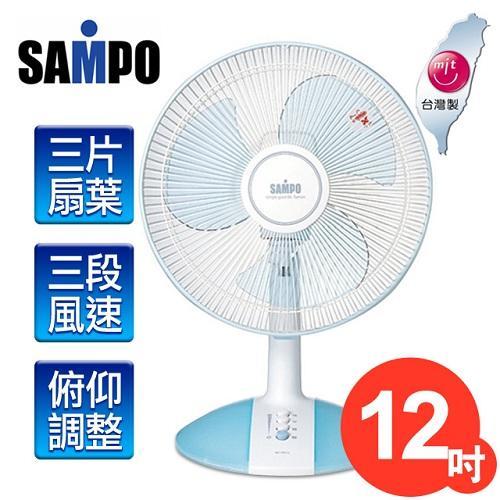 【聲寶SAMPO】12吋機械式桌扇/SK-FB12
