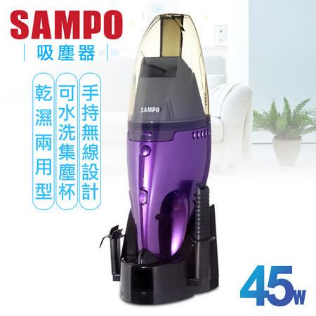 【聲寶SAMPO】手持充電吸塵器/EC-SA05HT