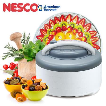 [美國原裝進口] Nesco American Harvest 天然食物乾燥機 FD-61