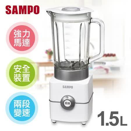 【聲寶SAMPO】1.5L舒活營養玻璃杯果汁機/KJ-SA15G