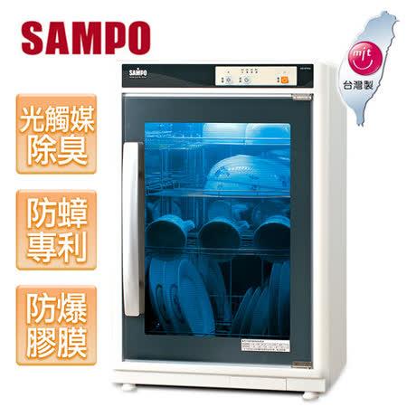 【開箱心得分享】gohappy 購物網【聲寶SAMPO】紫外線光觸媒85L四層烘碗機 KB-RF85U價格遠 百 禮券