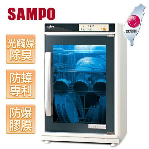 【聲寶SAMPO】紫外線光觸媒85L四層烘碗機 KB-RF85U