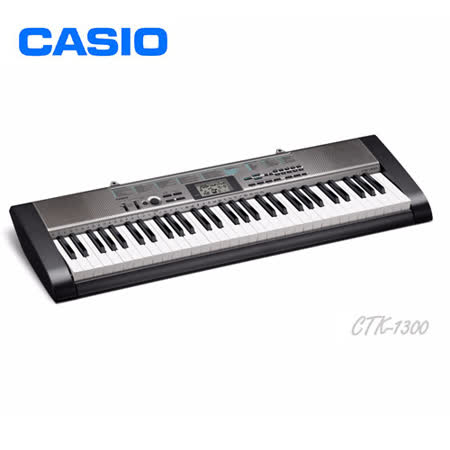 【CASIO 卡西歐】61鍵手提式電子琴公司貨保固含原廠琴架 (CTK-1300)
