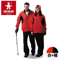 達新牌 彩仕兩件式休閒風雨衣套裝 紅/黑