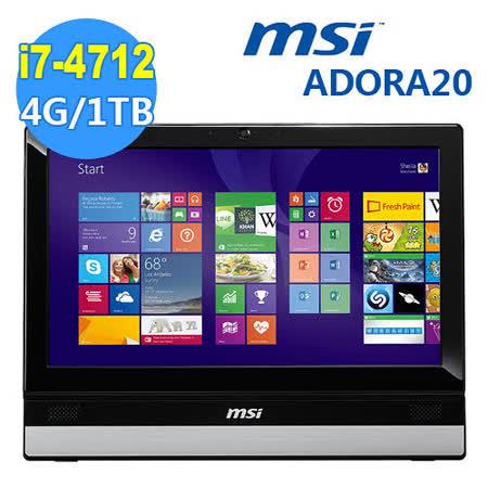 MSI 微星 ADORA20 i7-4712 20吋 Win8 四核液晶電腦