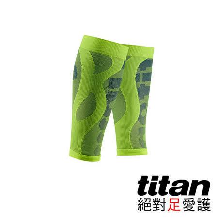 Titan壓力小腿套-螢光綠