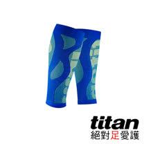 Titan壓力小腿套-寶藍