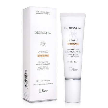 Dior迪奧 雪晶靈極緻透白BB霜#020-粉潤膚色(30ml)