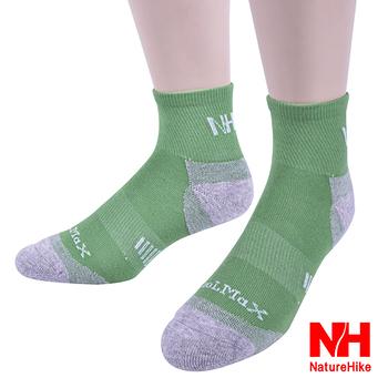 (超值任選3雙)【Naturehike】加厚舒適型戶外機能襪 健行襪 登山襪-男女款