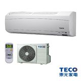 TECO東元 8-10坪豪華型變頻冷暖分離式冷氣(MA45V2P/MS45V2P)