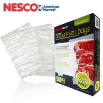 美國 Nesco American Harvest 真空包裝袋 袋裝100入 VS-06B
