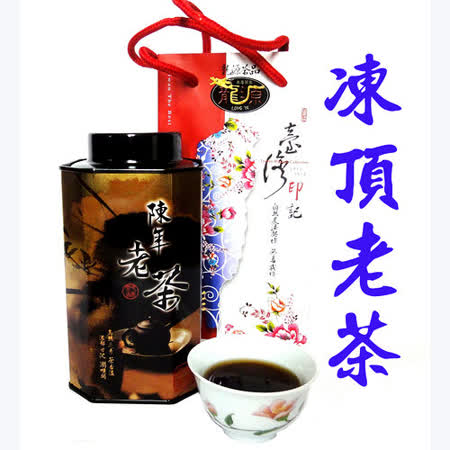 【龍源茶品】凍頂功夫陳年老茶(1罐組/共150g)