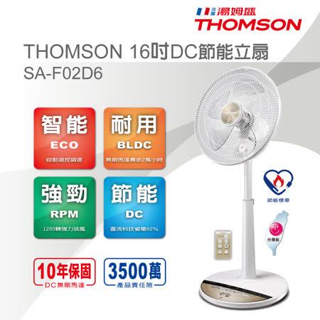 THOMSON 16吋DC直流馬達立扇 SA-F02D6