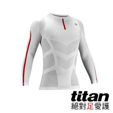 Titan機能緊身衣-長袖[白/紅]