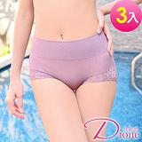 【Dione 狄歐妮】竹炭內褲-無縫高彈棉(3件)-M153778