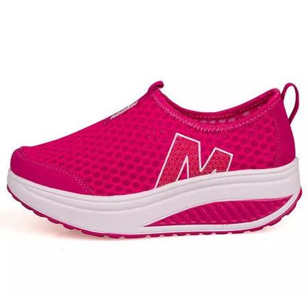 【Maya easy】增高搖擺鞋 透氣網布 懶人套腳運動鞋-玫紅底