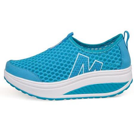 【Maya easy】增高搖擺鞋 透氣網布 懶人套腳運動鞋-天藍底