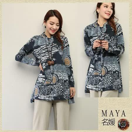 【Maya 名媛】(M~3XL)春夏薄棉麻料長袖高雅東方美人系列長版A字型上衣 襯衫-藍色